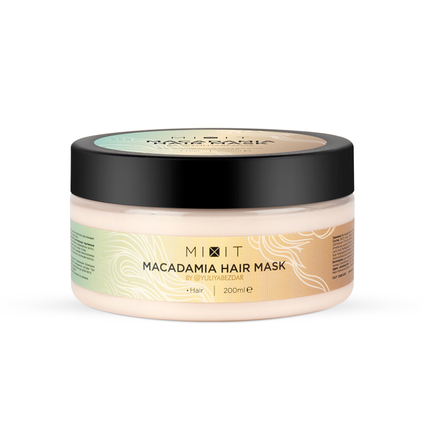 MIXIT Восстанавливающая маска для волос с маслом макадамии от Юлии Бездарь Macadamia Hair Mask by @yuliyabezdar