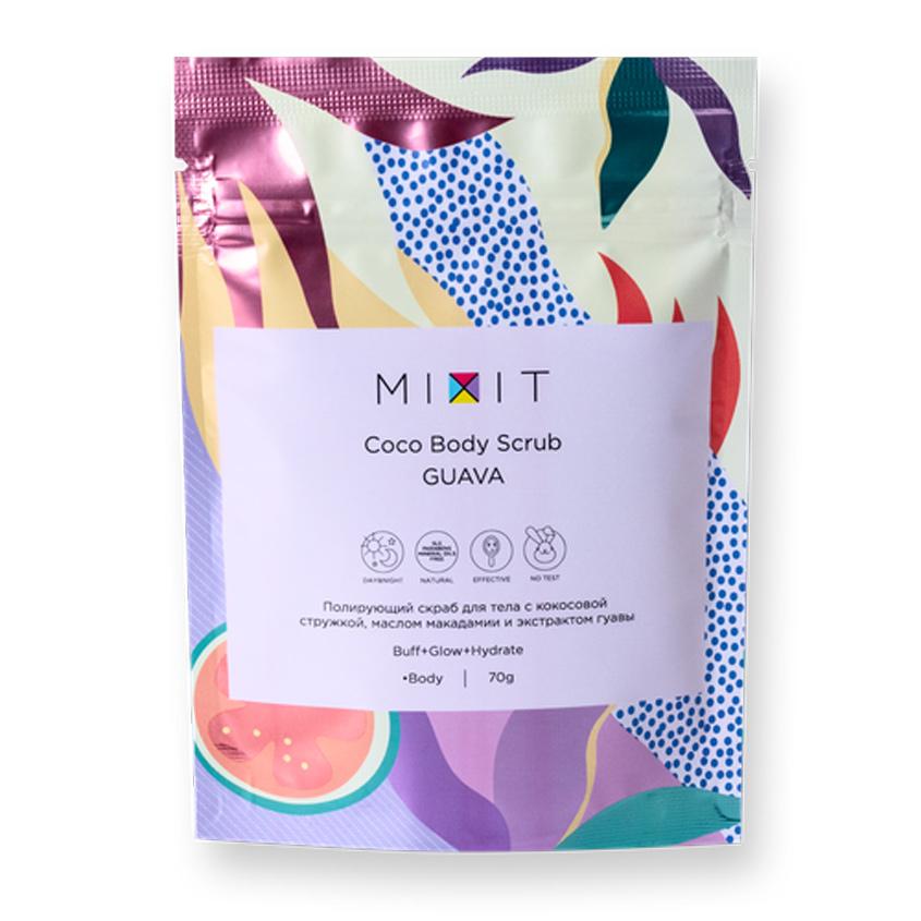 MIXIT Полирующий скраб для тела Coco Body Scrub GUAVA