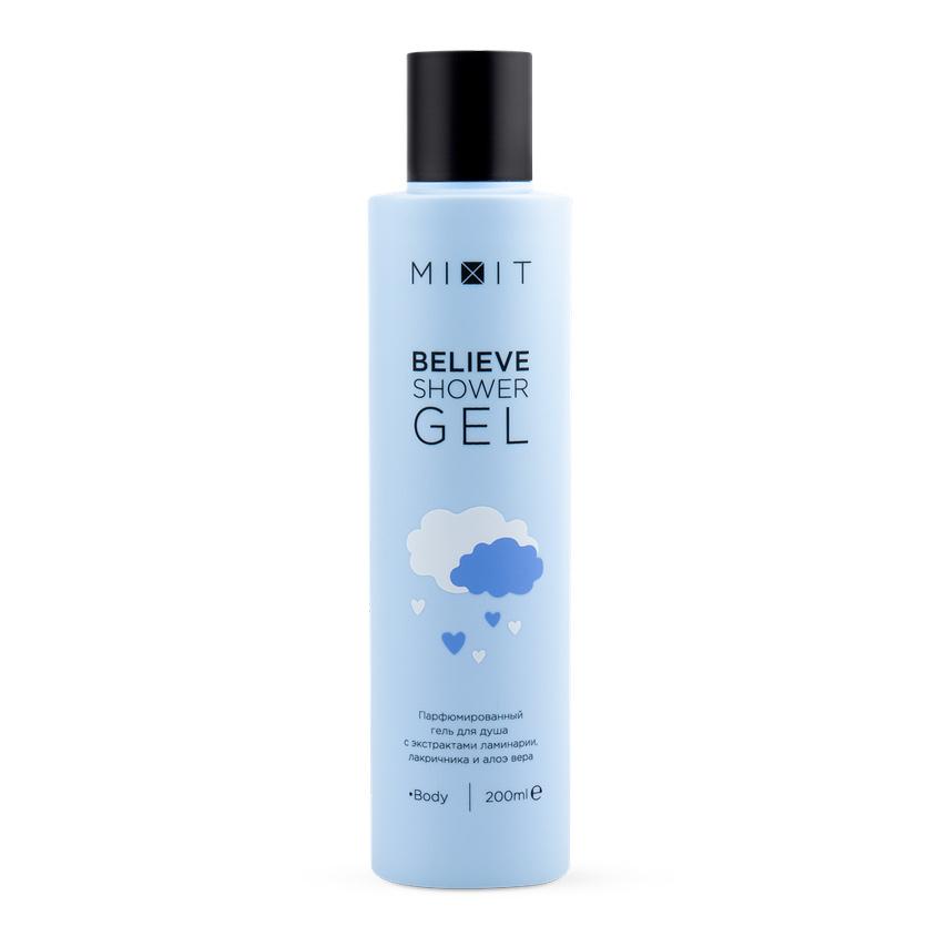 MIXIT Гель для душа парфюмированный с утончённым ароматом алоэ BELIEVE Shower Gel