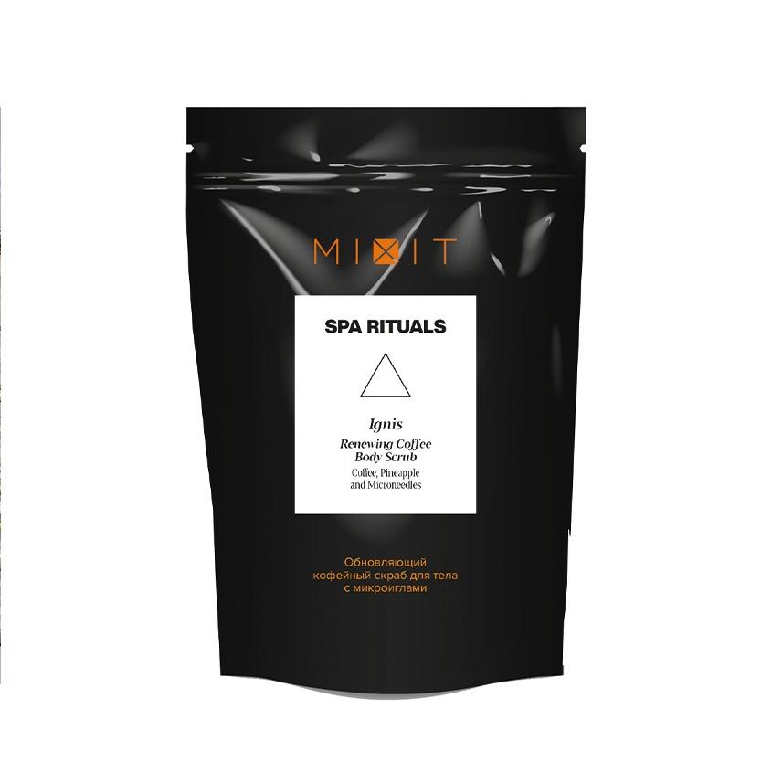 MIXIT Скраб для тела с микроиглами кофейный Спа Ритуалы Огонь Spa Rituals Ignis Renewing Coffee Body Scrub
