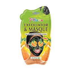 MONTAGNE JEUNESSE Маска для лица отшелушивающая с вулканической лавой и апельсиновыми корками 15 г montagne jeunesse маска для лица очищающая и успокаивающая банан и мед 10 мл