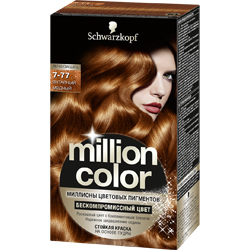 MILLION COLOR ������� ������ ��� �����