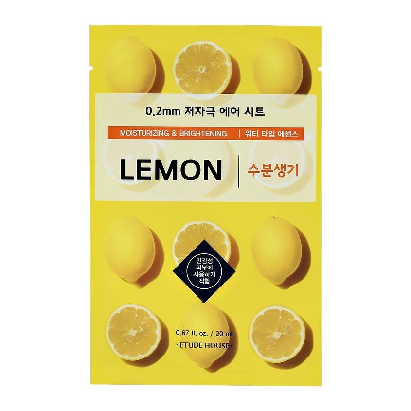 ETUDE HOUSE Маска для лица ETUDE HOUSE с экстрактом лимона (увлажняющая и для сияния кожи)