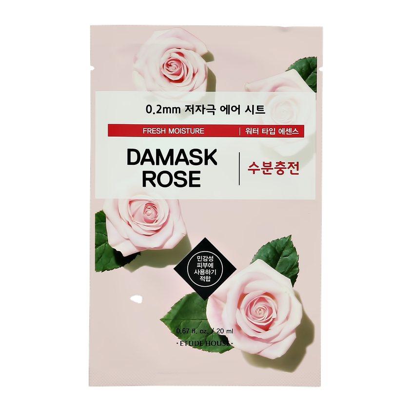 ETUDE HOUSE Маска для лица ETUDE HOUSE с экстрактом дамасской розы (увлажняющая)
