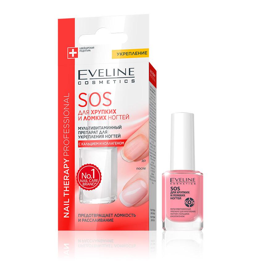 EVELINE Средство для укрепления ногтей SOS с кальцием и коллагеном