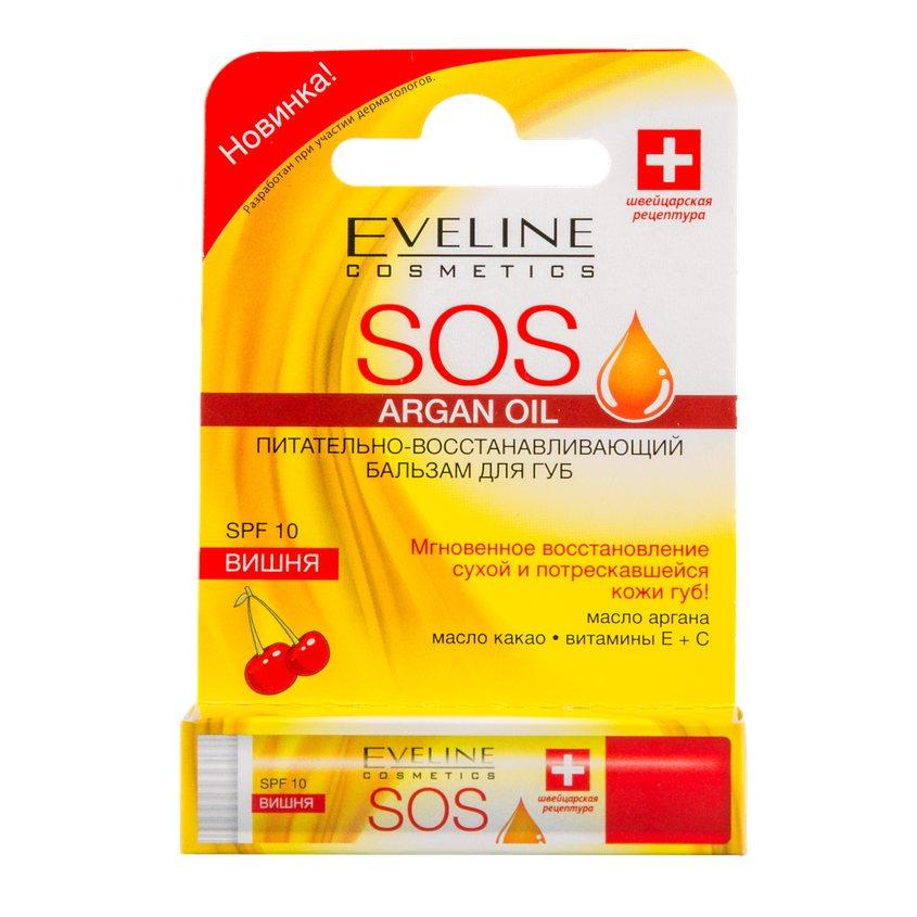 Купить EVELINE Бальзам для губ SOS вишня (питательно-восстанавливающий)
