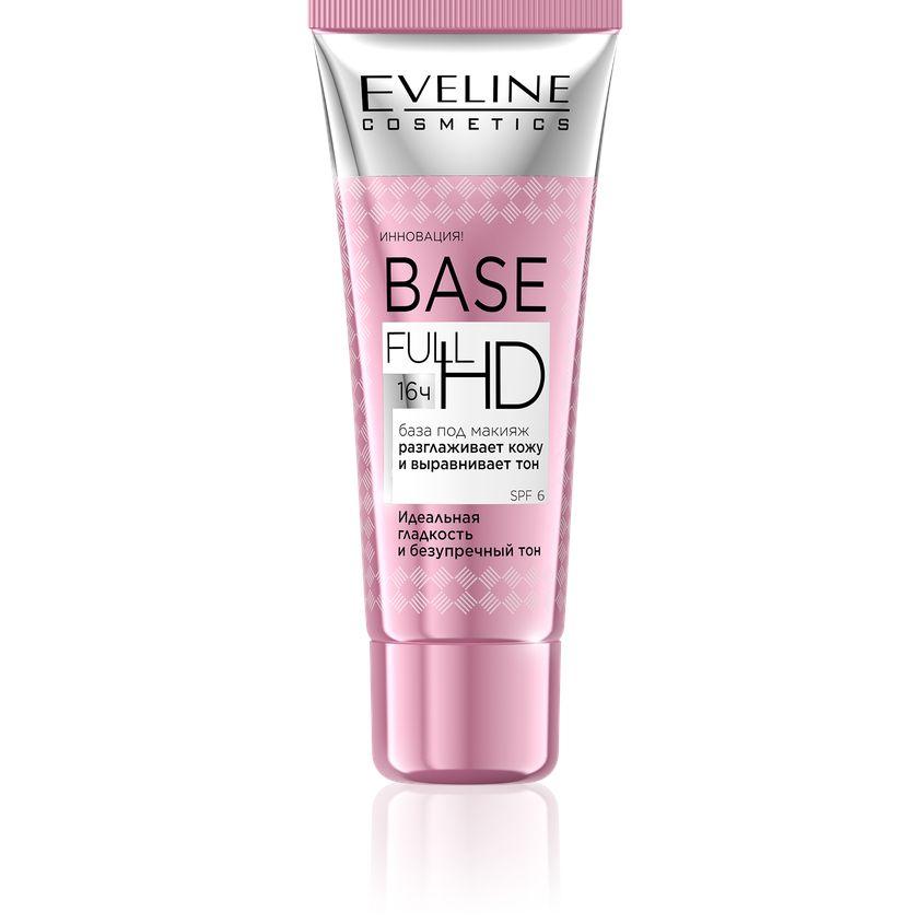 Купить EVELINE База под макияж FULL HD 16H выравнивающая тон