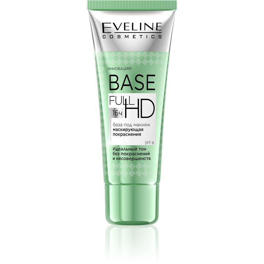 Купить EVELINE База под макияж FULL HD 16H маскирующая покраснения