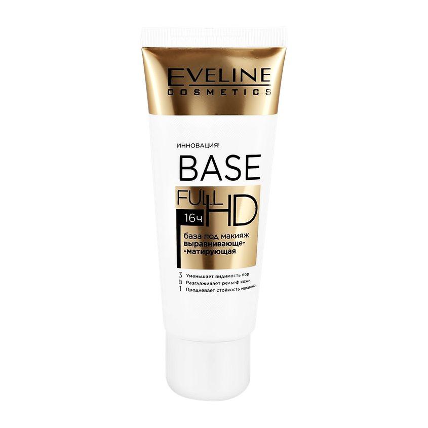 Купить EVELINE База под макияж FULL HD 16H