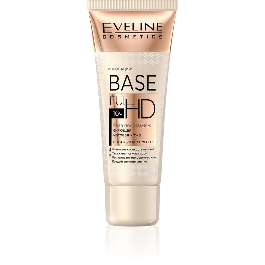 Купить EVELINE База под макияж FULL HD 16H матирующая с эффектом сияния