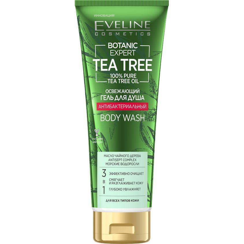 Купить EVELINE Гель для душа BOTANIC EXPERT TEA TREE 3 в 1 антибактериальный освежающий