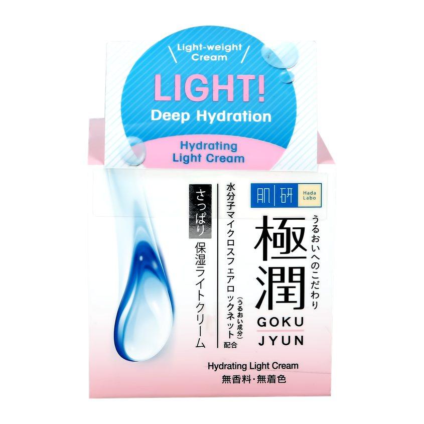 HADA LABO Крем для лица GOKUJYUN увлажнение и сияние кожи.