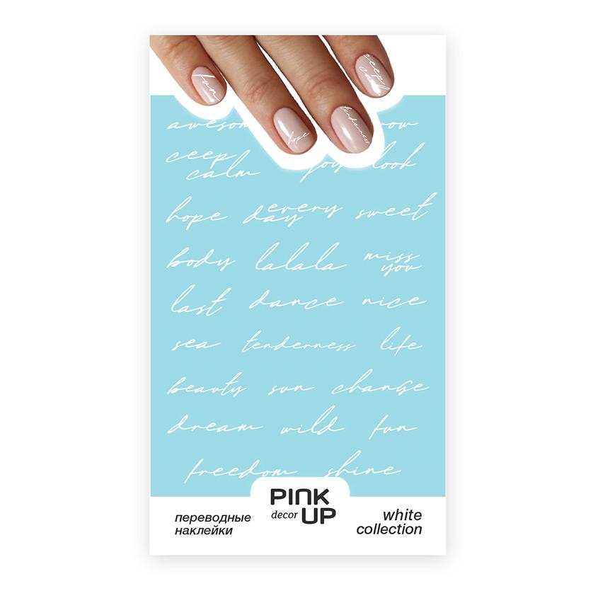 PINK UP Наклейки для ногтей переводные WHITE COLLECTION