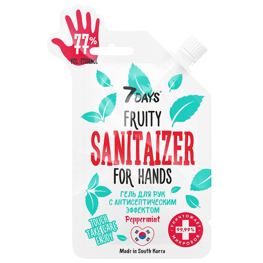 7DAYS антибактериальный гель FRUITY SANITAIZER с ароматом Мяты