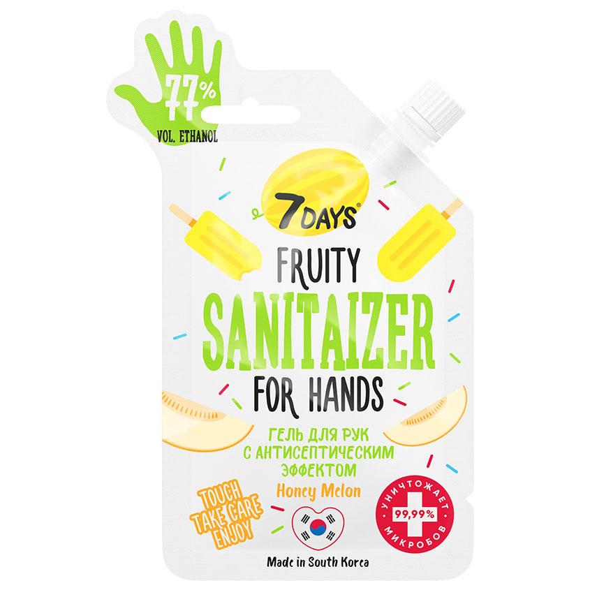 7DAYS антибактериальный гель FRUITY SANITAIZER с ароматом Дыни