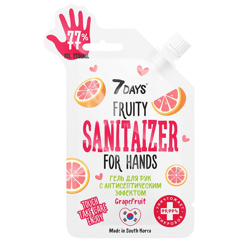 7DAYS антибактериальный гель FRUITY SANITAIZER с ароматом Грейпфрута