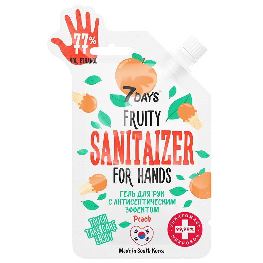 7DAYS антибактериальный гель FRUITY SANITAIZER с ароматом Персика