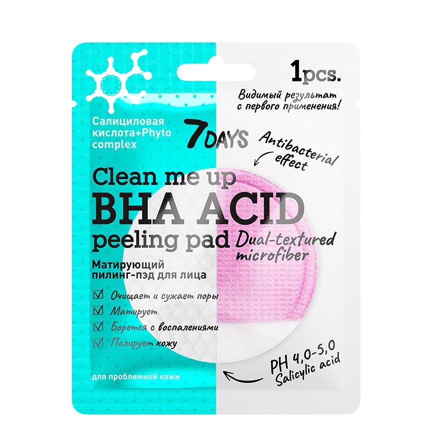 Купить 7DAYS пилинг для лица CLEAN ME UP с салициловой кислотой