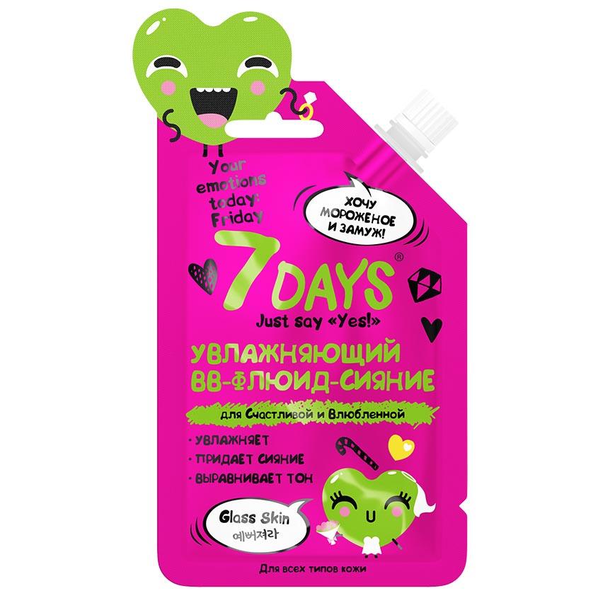 7DAYS BB крем для лица YOUR EMOTIONS TODAY