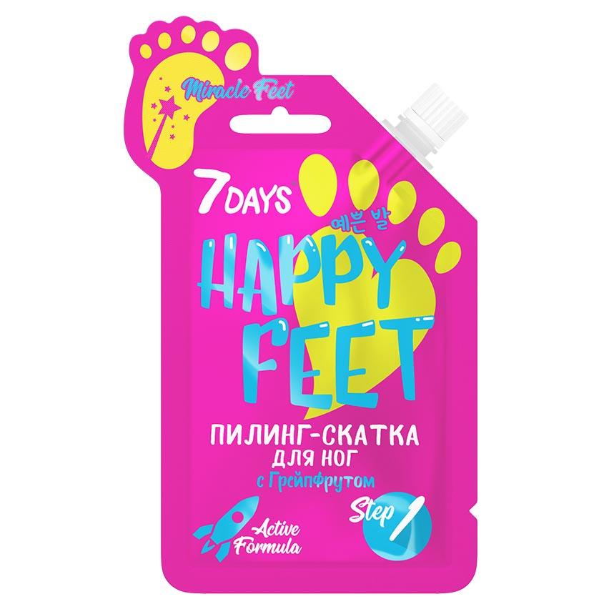 7DAYS пилинг для ног HAPPY FEET&HAPPY HANDS