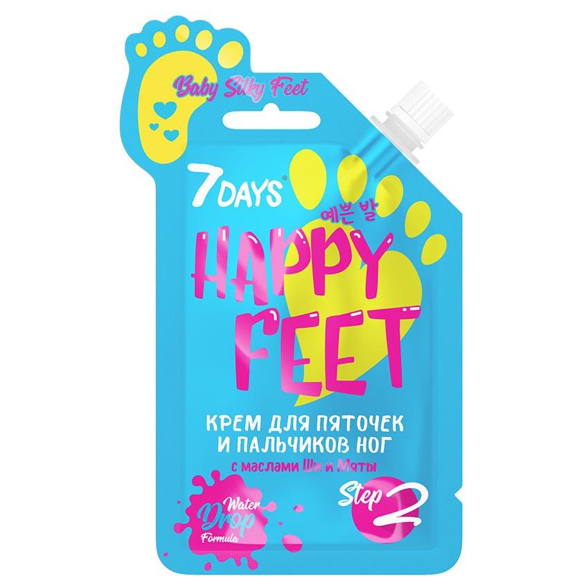 7DAYS крем для ног HAPPY FEET&HAPPY HANDS