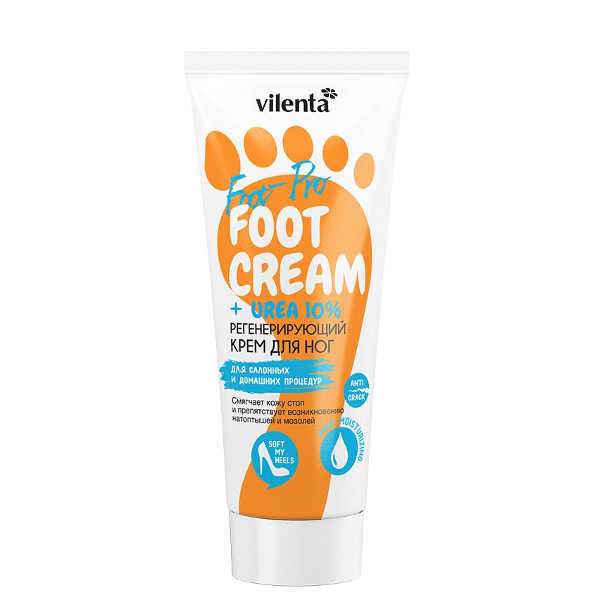 Купить VILENTA крем для ног FOOT регенерирующий