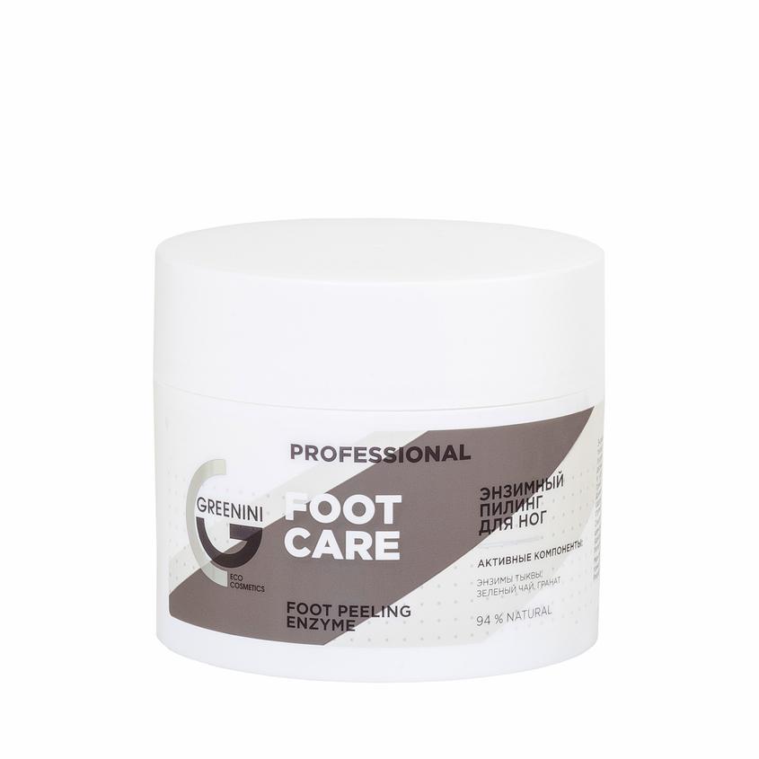 GREENINI Professional пилинг для ног Foot Care