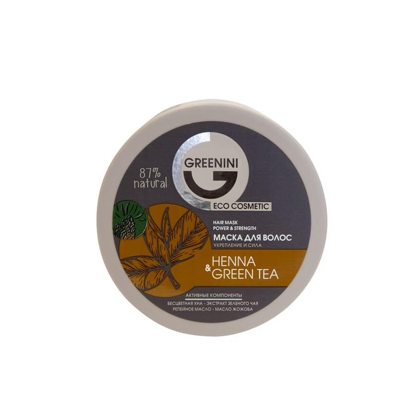 Купить GREENINI Маска для волос HENNA & GREEN TEA Укрепление и сила GREENINI HAIR