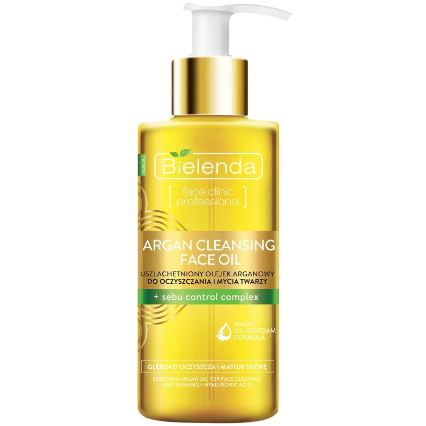 Купить BIELENDA гидрофильное масло для снятия макияжа sebu control ARGAN CLEANSING FACE OIL