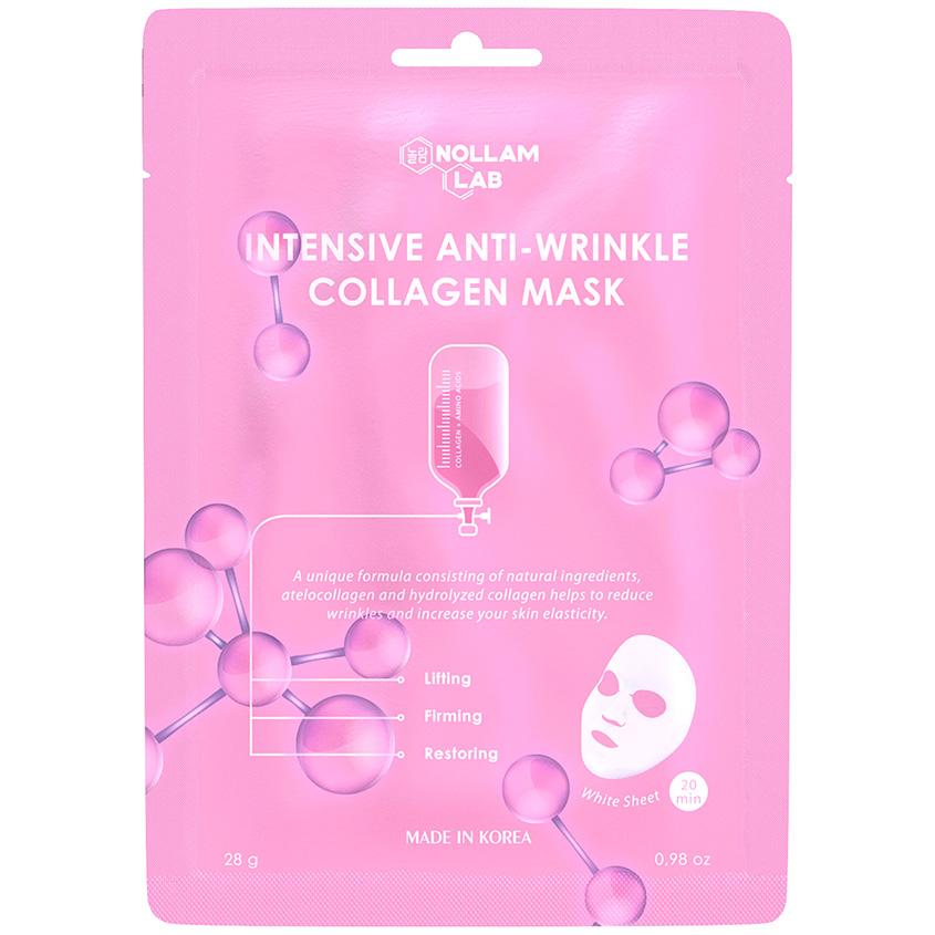 Купить NOLLAM LAB Коллагеновая тканевая маска для лица против морщин
