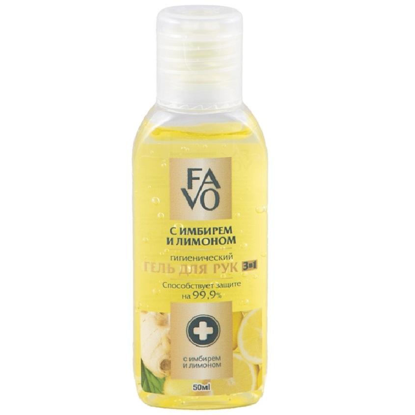 FAVO Антисептический гель для рук FAVO с Имбирем и лимоном