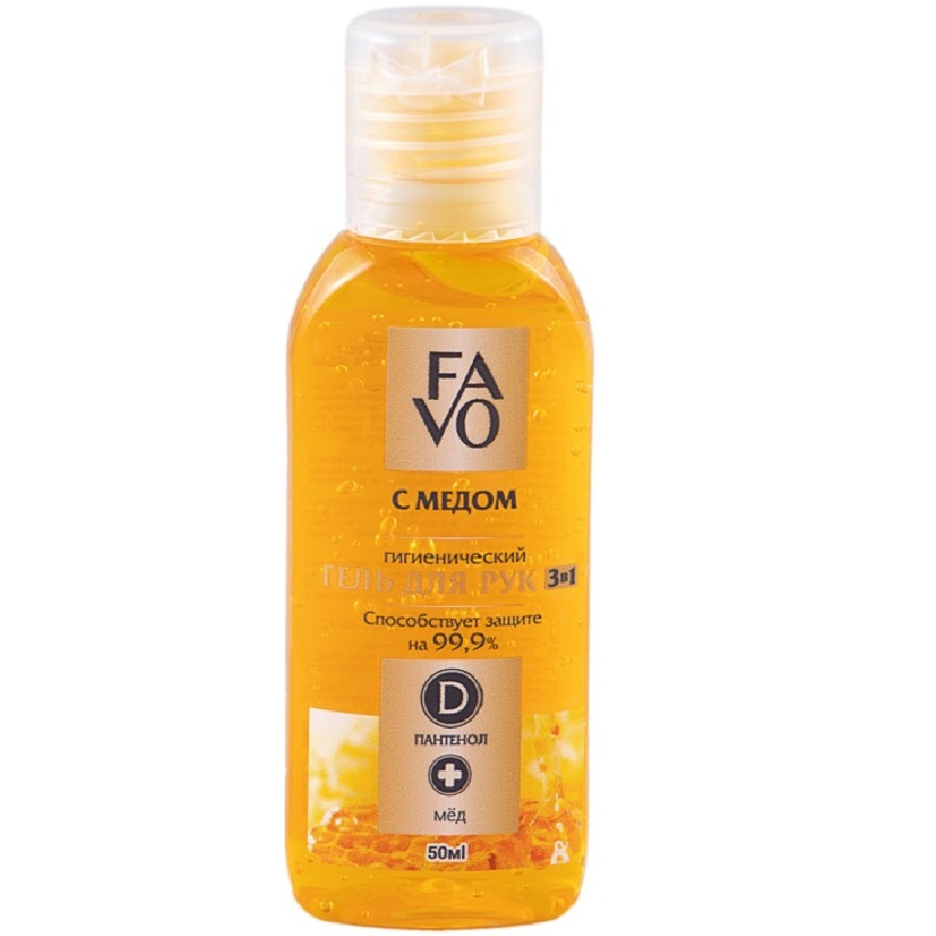 FAVO Антисептический гель для рук FAVO с Экстрактом меда