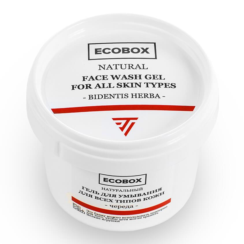Купить ECOBOX гель для умывания face wash gel for all skin types