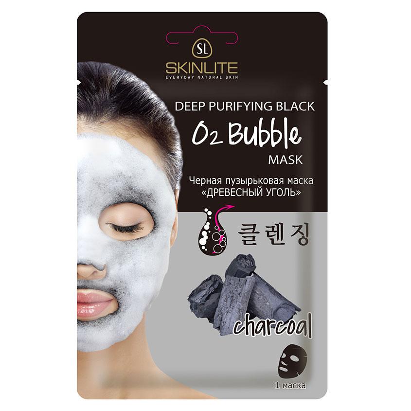 SKINLITE Черная пузырьковая маска «ДРЕВЕСНЫЙ УГОЛЬ»