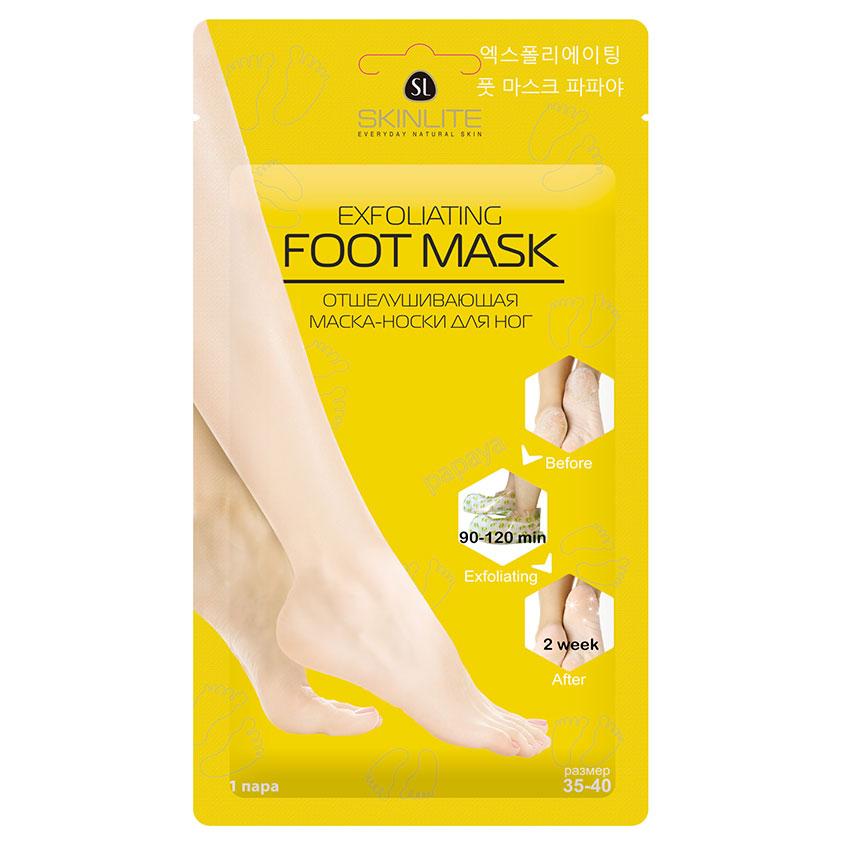 SKINLITE Отшелушивающая маска-носки для ног (размер 35-40)