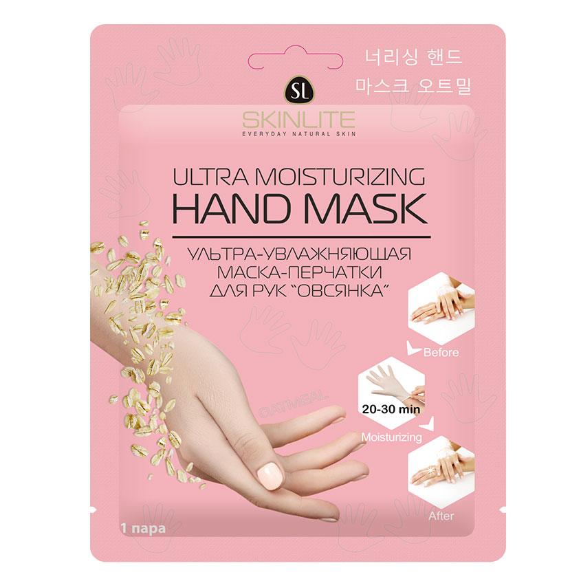 SKINLITE Ультра увлажняющая маска-перчатки для рук