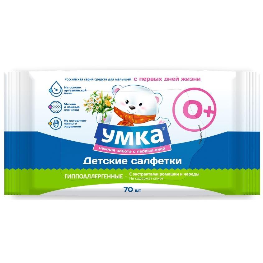 УМКА Салфетки влажные детские, 70 шт. гигиеническая продукция