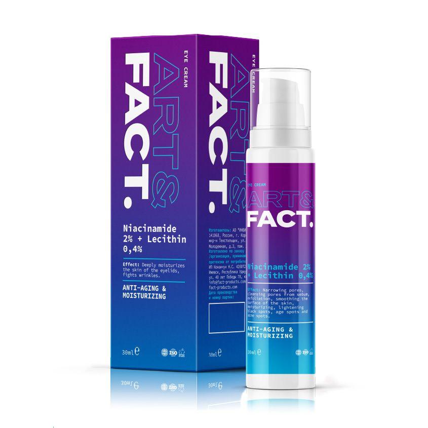 ART&FACT Ежедневный увлажняющий крем для кожи вокруг глаз с ниацинамидом и лецитином