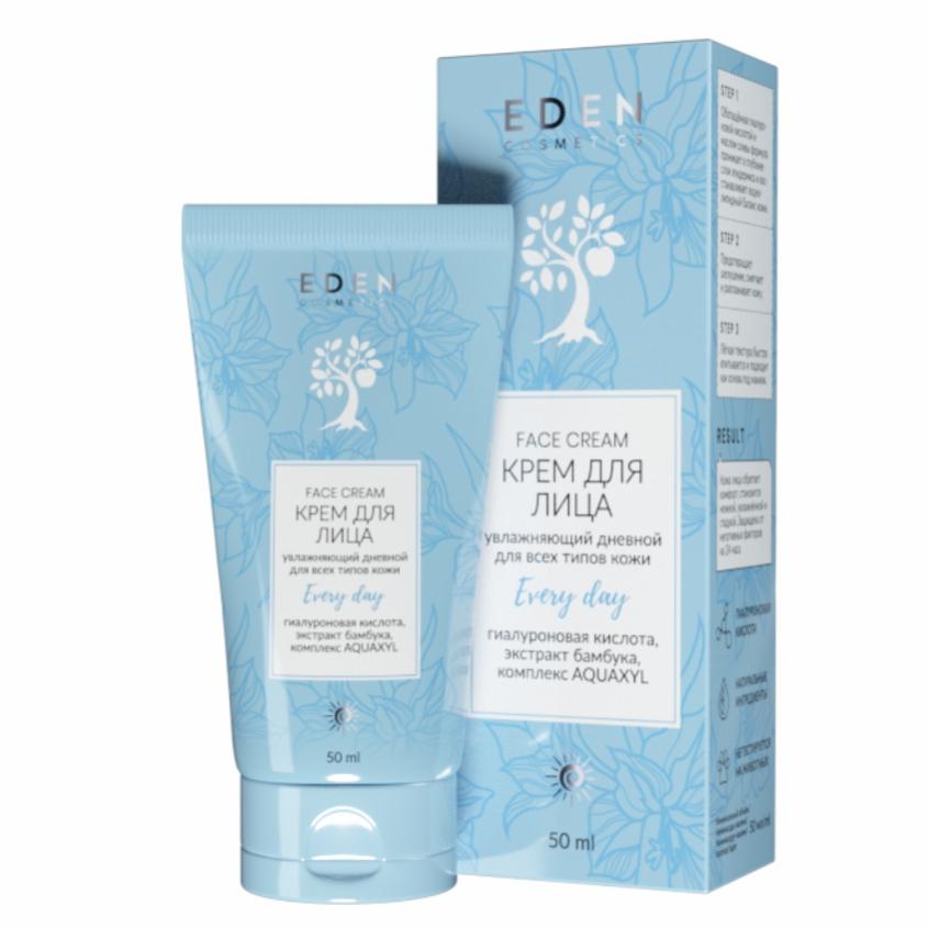 Купить EDEN Крем увлажняющий с гиалуроновой кислотой и маслом оливы для всех типов кожи