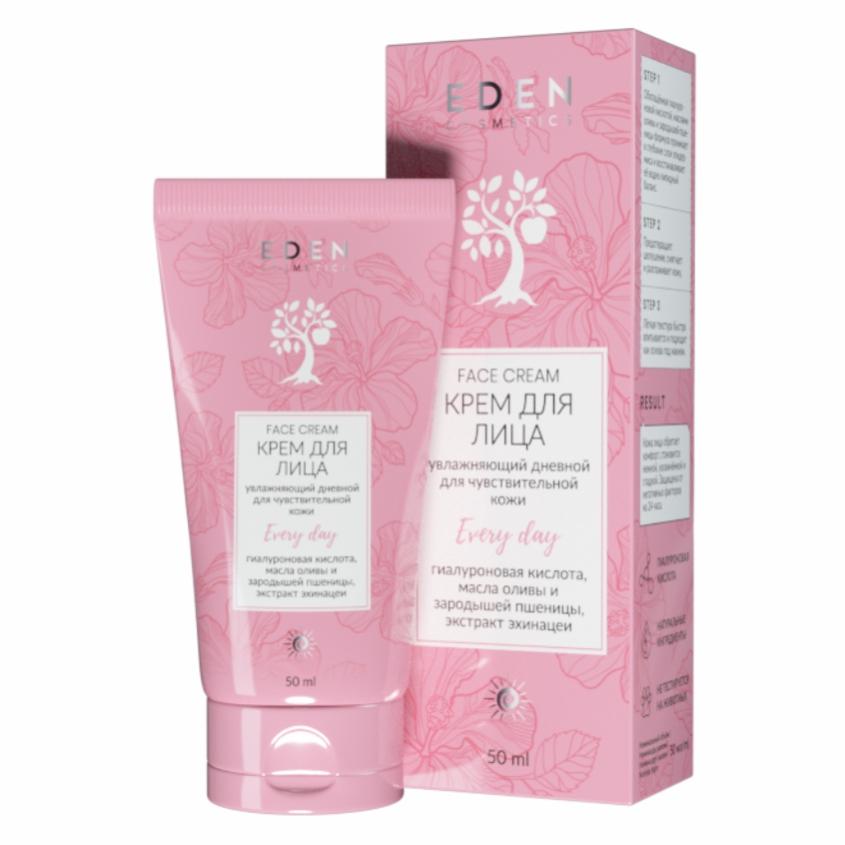 Купить EDEN Крем увлажняющий для чувствительной кожи с маслом оливы и экстрактом эхинацеи
