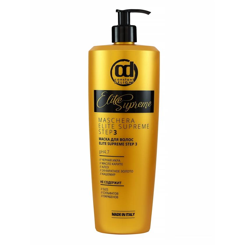 CONSTANT DELIGHT Маска ELITE SUPREME для восстановления волос Step 3