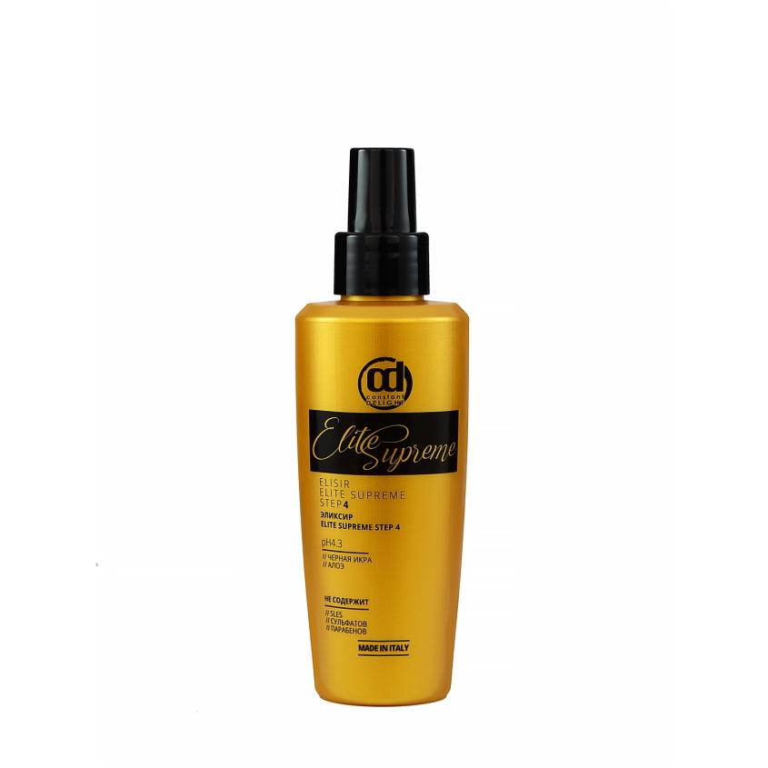 CONSTANT DELIGHT Эликсир ELITE SUPREME для восстановления волос Step 4
