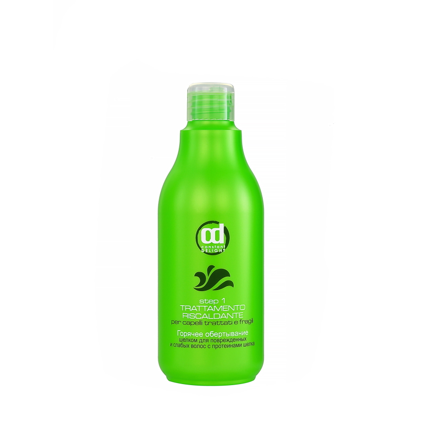 CONSTANT DELIGHT Средство для ламинирования волос горячее обертывание шелком Step 1