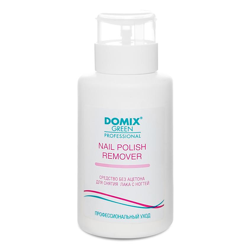 Купить DOMIX DGP NAIL POLISH REMOVER NON ACETONE FORMULA Средство для снятия лака с ногтей без ацетона с помпой
