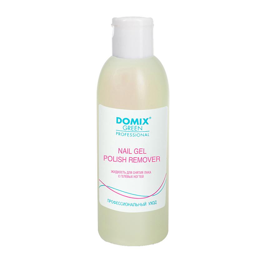 Купить DOMIX DGP NAIL GEL POLISH REMOVER Жидкость для снятия лака с гелевых ногтей