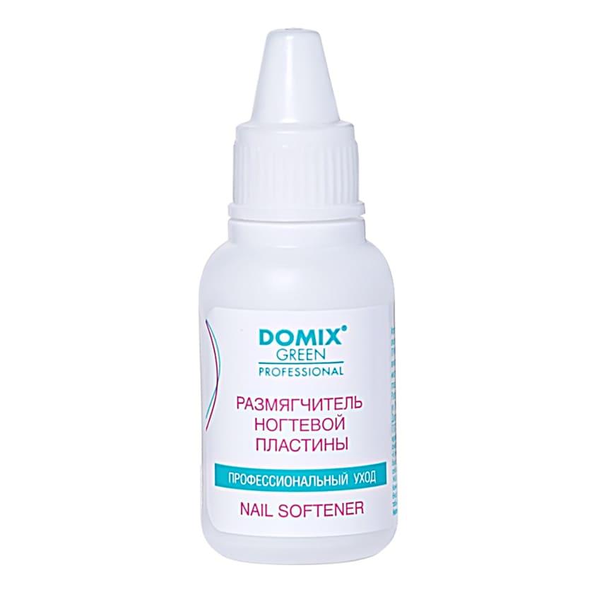 DOMIX DGP Средство против врастания ногтей с антибактериальным эффектом
