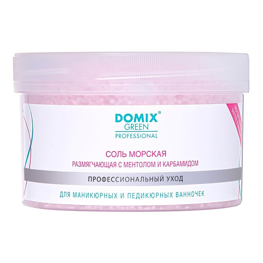 DOMIX DGP Солевой коктейль с экстрактом шиповника и карбамидом для укрепления хрупких, ломких ногтей