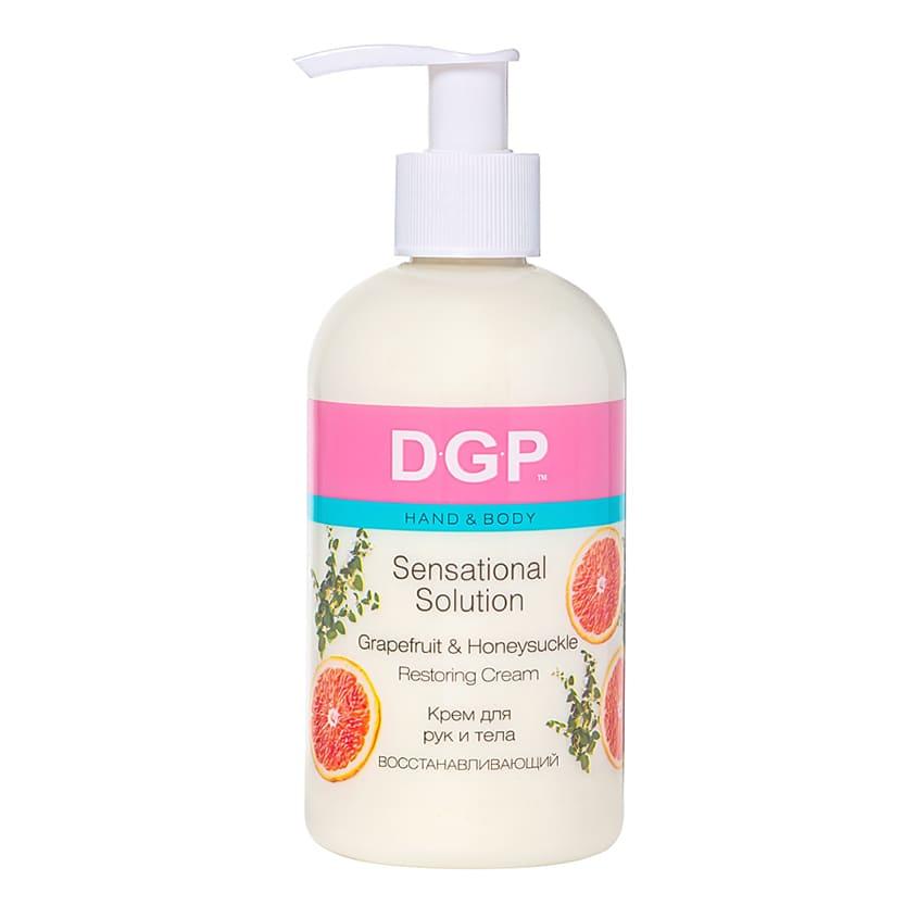 DOMIX DGP Sensational Solution Выравнивающий тон кожи крем для рук и тела