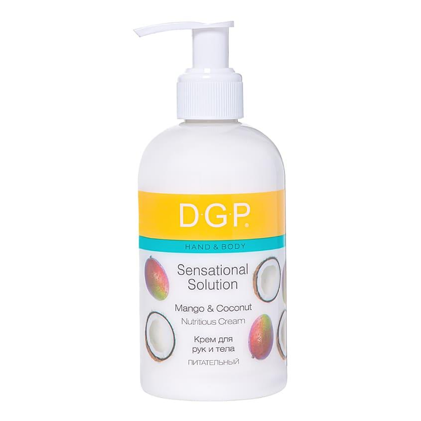 DOMIX DGP Sensational Solution Тонизирующий крем для рук и тела