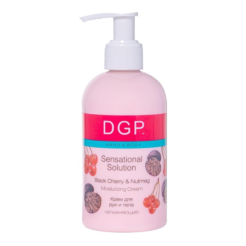 DOMIX DGP Sensational Solution Укрепляющий крем для рук и тела